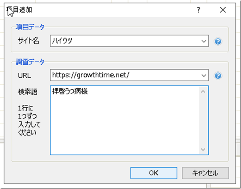 QS_20190803-125555