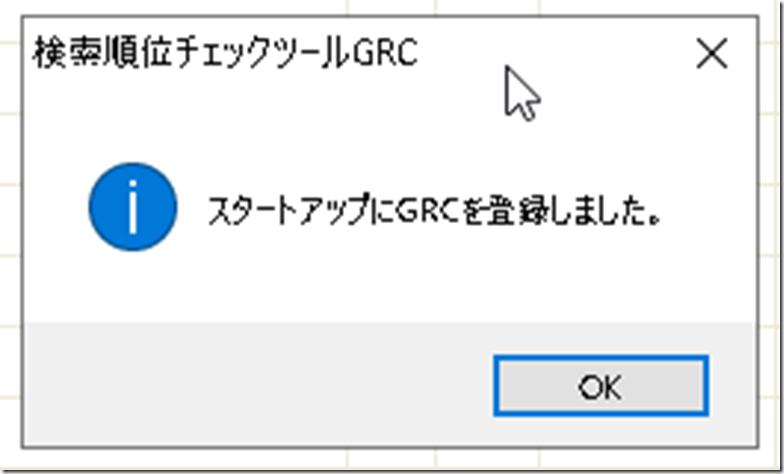 QS_20190803-132533