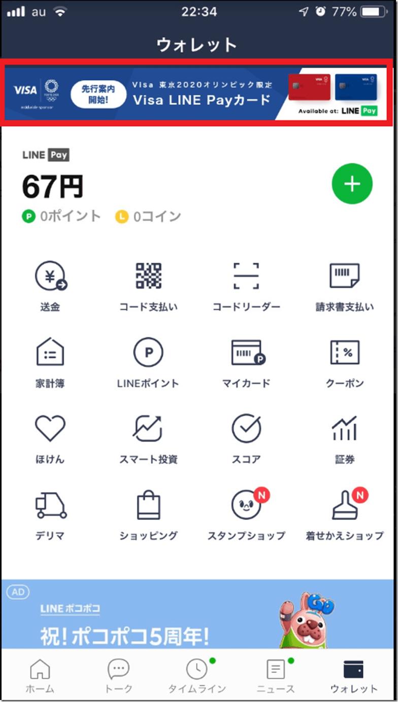 QS_20190902-223720